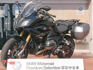 BMW/R1200RSプレミアムライン BMW認定中古車プレミアムセレクション