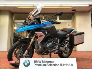 BMW/R1250GSプレミアムラインBMW認定中古車