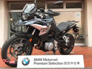 BMW/F750GSスタンダード BMW認定中古車プレミアムセレクション