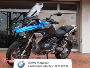 BMW/R1250GSプレミアムラインBMW認定中古車プレミアムセレクション