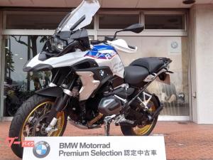 BMW/R1250GSプレミアムラインスポーツサスペンションエディションBMW認定中古車プレミアムセレクション
