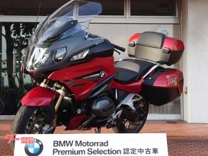 BMW/R1250RTプレミアムライン BMW認定中古車プレミアムセレクション