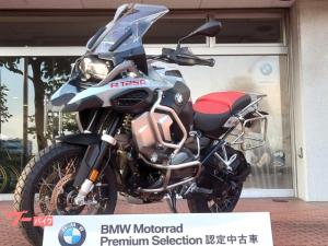 BMW/R1250GS Adventureプレミアムライン BMW認定中古車プレミアムセレクション