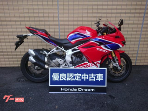 ホンダ/CBR250RR ABS ETC USB