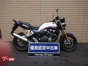 ホンダ/CB1300Super Four SP