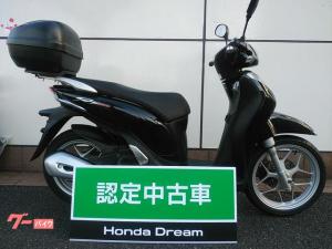 ホンダ/SHモード