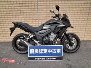 ホンダ/400X センタースタンド