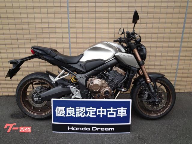 ホンダ CB650Rの画像(神奈川県