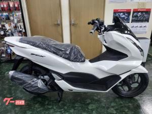 ホンダ/PCX 2021モデル JK05型