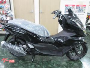 ホンダPCX160 2021年モデル KF47の画像(埼玉県)