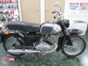 ホンダ/ベンリーC92 125cc