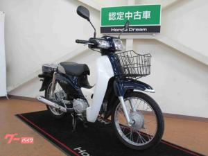 ホンダ/スーパーカブ110 2012モデル  前カゴ付
