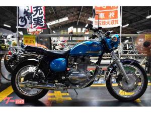 カワサキ/エストレヤ エンジンガード・2014モデル