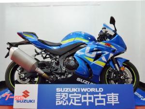 スズキ/GSX-R1000 スズキワールド認定中古車
