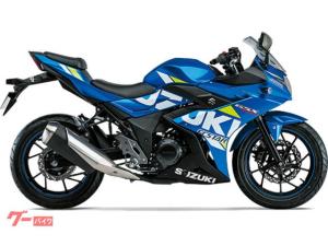 スズキ/GSX250R 2020年モデル モトGPカラー