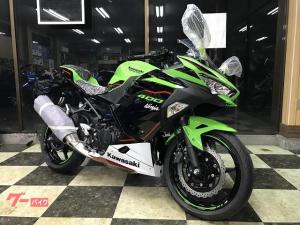 カワサキ/Ninja 400 2021年モデル