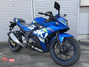 スズキ/GSX250R 2021年モデル モトGPカラー