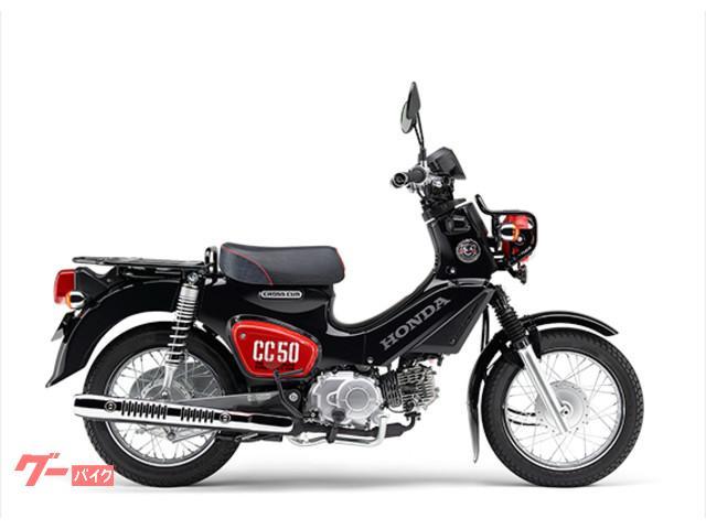 ホンダ クロスカブ50 くまモン バージョン 2020年モデルの画像(千葉県