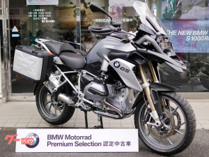 BMW/R1200GS・PremiumLine・ETC純正パニア付