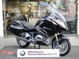 BMW/R1200RT・水冷・2014年式・BMW認定中古車