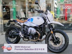 BMW/R nineT アーバン G/S・Akrapovicマフラー付