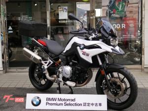 BMW/F750GS・PremiumLine・純正トップケース付き