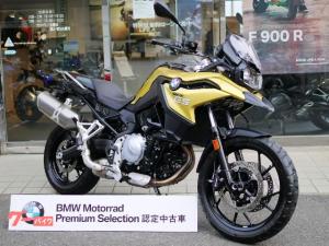 BMW/F750GS・スタンダード・TFT液晶・BMW認定中古車