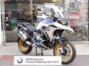 BMW/R1250GSプレミアムライン オプション719HPビレットパック