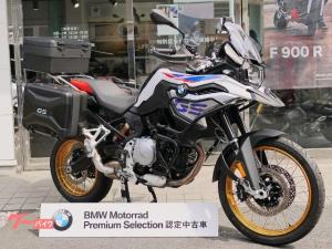 BMW/F850GS・純正フルパニア・社外タンクガード付