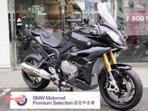 BMW/S1000XR・PremiumStandard・ブラックストームメタリック・BMW認定中古車