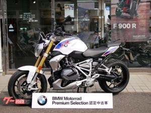 BMW/R1250R・StyleHP・ETC2.0・BMW認定中古車保証2年付