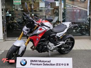 BMW/F900R・ホッケンハイムシルバー・プレミアムライン・ETC2.0車載器・キーレス仕様・BMW認定中古車保証2年付