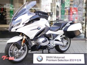 BMW/R1250RT・ローダウンカスタム・BMW認定中古車