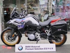 BMW/F850GS・プレミアムライン・ESA・リモコンキー・純正パニアケース付・2021年登録車