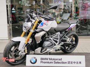BMW/R1250R・StyleHP・ETC2.0車載器・純正ハンドガード・BMW認定中古車保証2年付