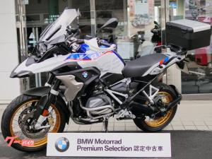 BMW/R1250GS スタイルHP プレミアムライン スポーツサスペンション Akrapovicマフラー 純正ケース付 2019年登録車