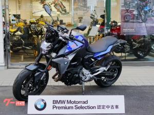 BMW/F900R・サンマリノブルー・スタンダード・リモコンキー仕様・ローダウン・ETC2.0・BMW認定中古車保証2年付