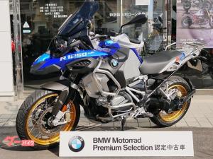 BMW/R1250GS Adventure・プレミアムスタンダード・特注アルミタンク仕様・純正ラリーシート・ワンオーナー・BMW認定中古車