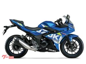 スズキ/GSX250R 最新モデル
