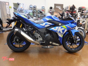 スズキ/GSX250R 2020年 ECSTAR
