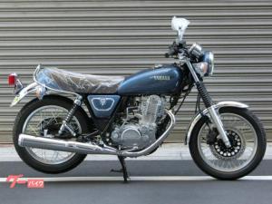 ヤマハ/SR400 現行モデル ブルー 新車