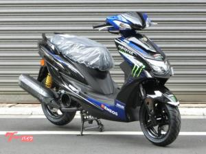 ヤマハ/シグナスX モンスターエナジー モトGPエディション 新車