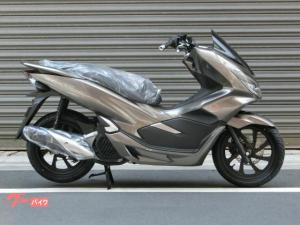 ホンダ/PCX150 ABS 新車 スマートキーモデル