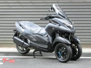 ヤマハ/トリシティ300 正規 新車 5年保証付き