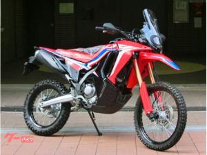 ホンダ/CRF250 ラリー S 2021モデル 新車