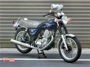 ヤマハ/SR400 ファイナルエディション ブルー 新車 5年保証付き
