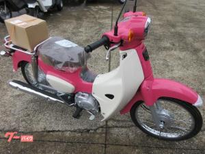 ホンダ/スーパーカブ50 天気の子バージョン
