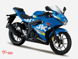 スズキ/GSX-R125 ABS 2020モデル