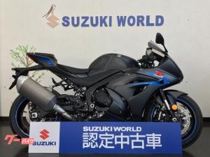 スズキ/GSX-R1000 MotoMap スズキワールド認定中古車