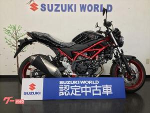 スズキ/SV650 ABS スズキワールド認定中古車